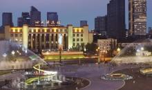 The Ritz-Carlton Chengdu Now Open