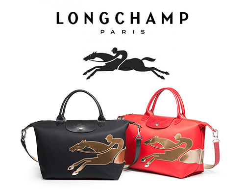 fashion_news_longchamp_celebrates_the_year_of_the_horse_s